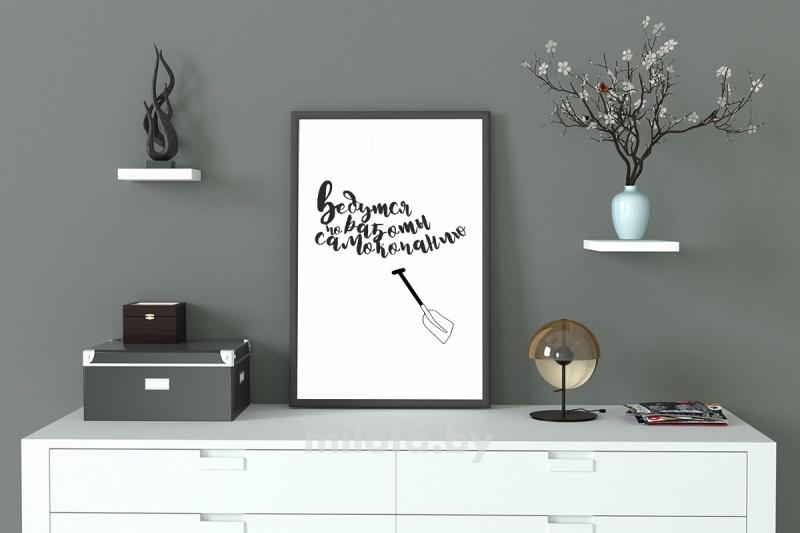 Джоин постер кабинет